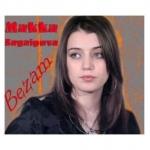 Makka Sagaipova – Bezam (Mp3)