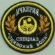 Amblème, médailles, armoiries, monnaie tchétchène