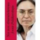 Anna Politkovskaya: Kimsesiz Ses İçin Konser
