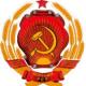 Kiew' de Sovyet İşgali Müzesi Açıldı