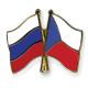 Çek Sığınma Tesisleri Rusya'nın Dokunulmazlık Bölgesi mi?