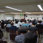 Japonya' da Politkovskaya İçin Anma Toplantısı