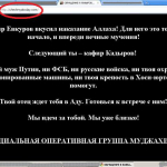 Kukla Kadirov'un Propaganda Sitesi Hacklendi
