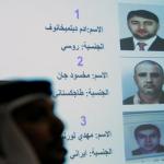 Yamadayev'in Katillerinin Cezası Dubai'de İndirildi