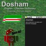 Android Cihazlar için İlk İngilizce-Çeçence Sözlük Yayınlandı