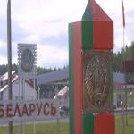 Çeçen Sığınmacılar Belarus'ta Tutuklandı