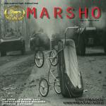"""Aylık Dergi """"Marsho""""nun Kasım 2013 Sayısı Yayınlandı!"""